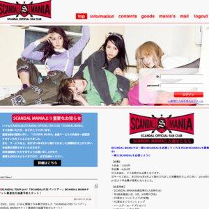 SCANDAL TOUR2017 SCANDALの対バンツアー(大阪)