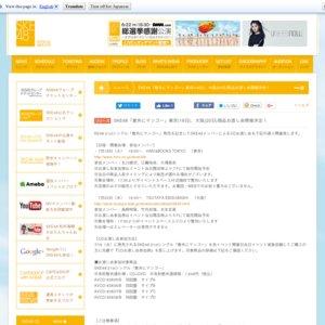 「意外にマンゴー」CDお渡し会(大阪)