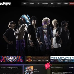 Fear, and Loathing in Las Vegas 5th Album Release Tour 2017-18 奈良