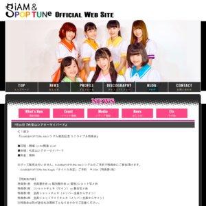 『SiAM&POPTUNe 6thシングル発売記念 ミニライブ&特典会』7/15 3部