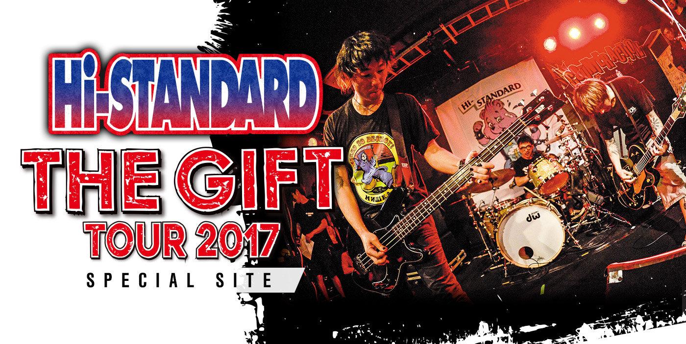Hi standard the gift tour 2017 1 hi standard eventernote hi standard the gift tour 2017 1 hi standard eventernote negle Images