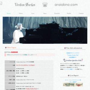 新居昭乃 LIVE2017年末ライヴ 1日目
