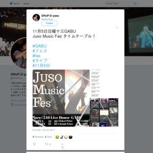 もけもけ x D'RoP-D 共同企画 Juso Music Fes