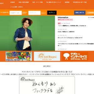 FCインティライミファン感謝祭 Zepp Diver City Tokyo2公演目