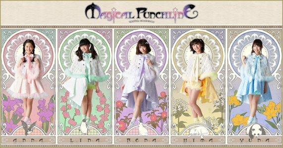マジカル・パンチライン 1stシングル「パレードは続く」リリース記念イベント@新宿マルイメン 8/11(金・祝)