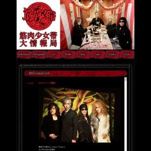 New Album「Future!」発売記念「一本指立ててFuture!と叫べ!ツアー」