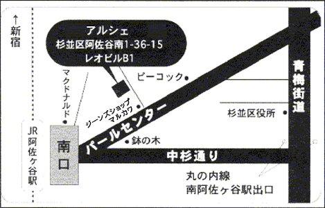 Voice Cafe vol.8 〜秋にまつわるエトセトラ〜(9月30日Aキャスト)