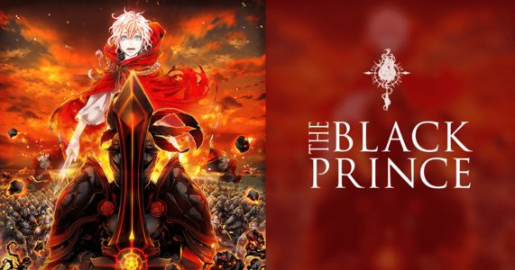 Theatrical Live vol.4 『The Black Prince』 (11月5日/昼公演)