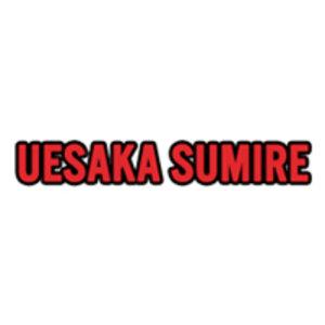 上坂すみれ1stEP発売記念トーク&ミニライブ inタワーレコード渋谷『マッチョマウンテン〜筋肉の山〜』
