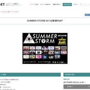 SUMMER STORM 2017@新宿ReNY
