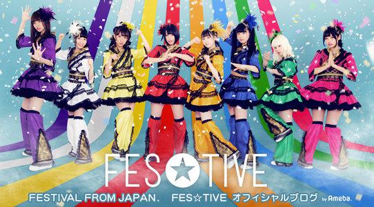 【リリイベ】7月30日タワーレコード渋谷店 4Fイベントスペース