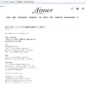 "Aimer LIVE TOUR 17/18 ""hiver"" 岡山公演"