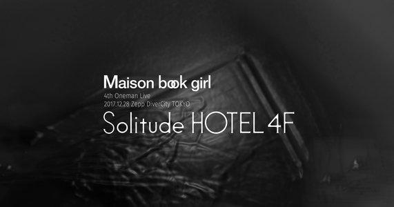 Maison book girl Solitude HOTEL 4F