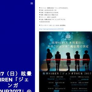 眩暈SIREN「ジェンガTOUR2017」名古屋公演