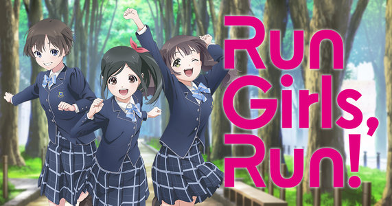 Run Girls, Run! ショーケースイベント 位置についてよーいドン! Vol.2 【2部】
