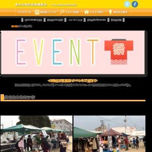 第38回 南光台夏祭り