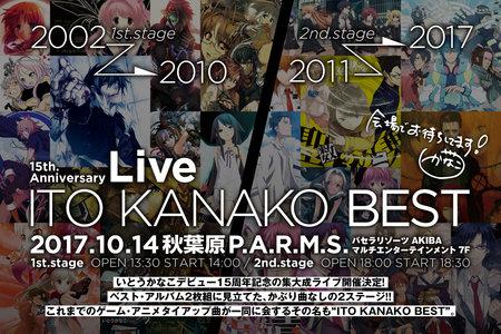 "『15th. Anniversary Live ""ITO KANAKO BEST""』1st.stage2002➡2010"