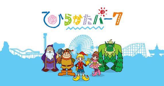 ウルトラヒーロー イベント2017 スペシャルソングライブ