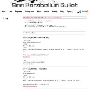 "9mm Parabellum Bullet TOUR 2017 ""BABEL on Life Line"" 磔磔[京都]"