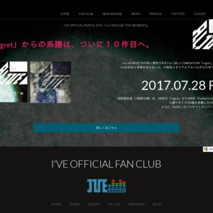 2017 IVE MEMBERS FANCLUB TOUR Category III TVアニメ「天体のメソッド」聖地巡礼 in 洞爺登別 Day2