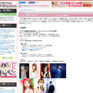 ラジオ大阪開局55周年記念「1314 V-STATION うたの文化祭」