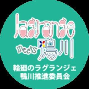 文化放送超!A&G+ 和田昌之と長久友紀のWADAX Radio 公開収録 in Kamogawa 「おかえり、鴨川!」