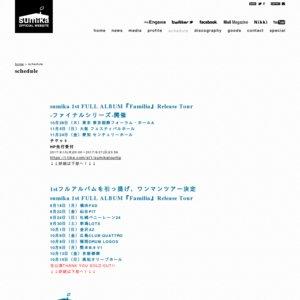 sumika 1st FULL ALBUM『Familia』Release Tour -ファイナルシリーズ-