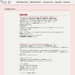 AYA UCHIDA LIVE2017 ICECREAM GIRL 2日目