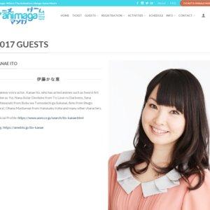 Animaga 2017 伊藤かな恵ステージ(仮称)