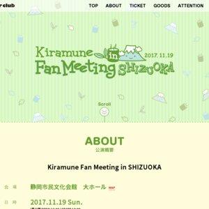 Kiramune Fan Meeting in SHIZUOKA 夜公演