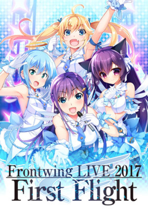 Frontwing LIVE 2017 First Flight 1日目