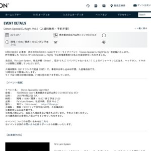 Denon Special DJ Night Vol.2