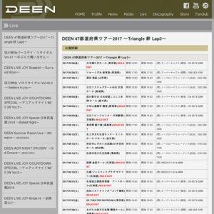 DEEN 47都道府県ツアー2017 ~Triangle 絆 Lap3~ 大分公演