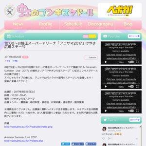 虹のコンキスタドール Special LIVE