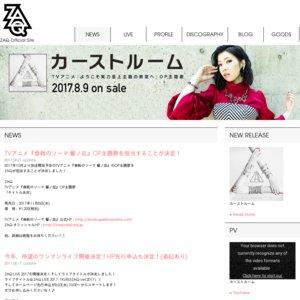 ZAQ LIVE 2017「KURUIZAQ ver.2017」東京公演