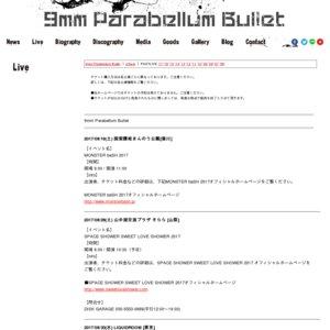 "9mm Parabellum Bullet TOUR 2017 ""BABEL on Life Line"""