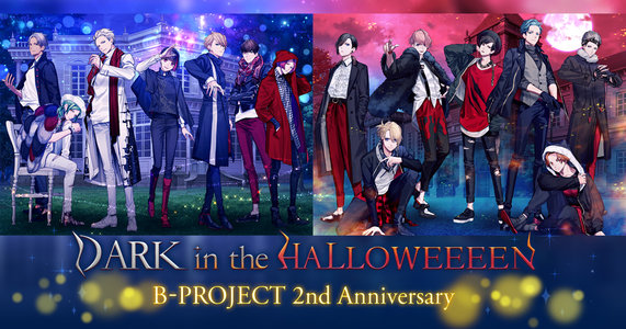 B-PROJECT 2nd Anniversary【夜公演】