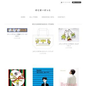 "Kiramune Special Project ""NeotenY"" 大阪公演"