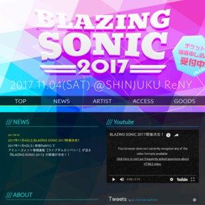 BLAZING SONIC 2017 2部