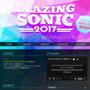 BLAZING SONIC 2017 1部
