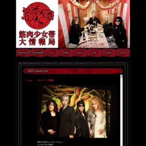 New Album「Future!」発売記念「一本指立ててFuture!と叫べ!ツアー」赤坂公演