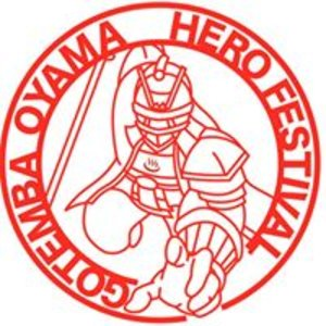 ヒーローフェステバル 御殿場・小山 スーパーヒーローライブ 水木一郎VS串田アキラ
