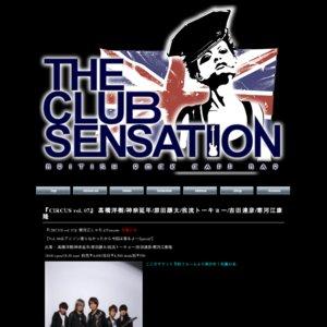 『CIRCUS vol. 07』寒河江しゃちょPresents 【Vol. 06はアニソン演らなかったから今回は演るよ〜Special!】