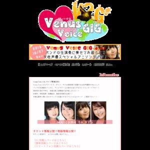 Venus Voice GIG vol.3