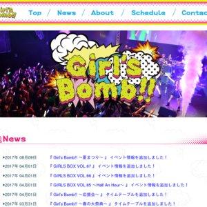 Girl's Bomb!! 〜夏の終わりの大祭典〜