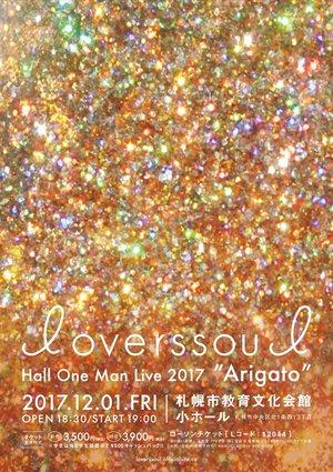 "LOVERSSOUL Hall One Man Live ""Arigato"""