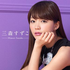 三森すずこ8th SG発売記念イベント「Jingle Child Mov.8」大阪②