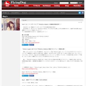 5thアルバム「PEACE of SMILE」 発売記念イベント&特典会(大阪・あべのキューズモール 3F スカイコート)