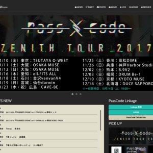 【東京】PassCode ZENITH TOUR 2017
