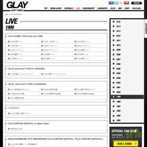 GLAY DOME TOUR pure soul 1999(東京ドーム 3日目)